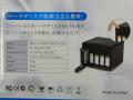 リムーバブルケース風のHDD収納ケース! アユート「5-BAY 3.5HardDisk Protection Case」発売