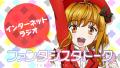 オリジナルTVアニメ「ファンタジスタドール」、ティザービジュアルとメインキャストを発表! OP/EDは声優6人で担当