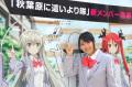 「ニャル子さんW」、宣伝隊長・大坪由佳が秋葉原でBD/DVD第1巻をPR! 全巻購入特典は「エイボンの書」に決定