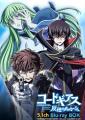 「コードギアス 反逆のルルーシュ」、9月25日にBD-BOXをリリース! オールナイト上映イベント開催も決定