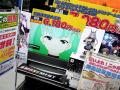 「怒首領蜂最大往生」など今週発売の注目ゲーム!