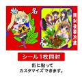 女子農業マンガ「JA」、舞台である長野の七味唐辛子メーカーとコラボ! 6月8日からコラボ七味を限定販売