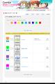 「コミケWebカタログ」、正式版をリリース! 企業ブース情報や印刷機能を追加、コスプレ向けコミュニティサービスも開始