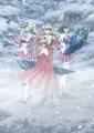 TVアニメ「フリージング ヴァイブレーション」、新キービジュアル公開! 7月からは第1期の再放送