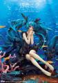 初音ミクの1/8「深海少女」フィギュアがグッドスマイルカンパニーから! カフェで予約するとスペシャルドリンクをサービス