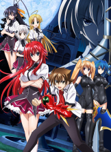 TVアニメ「ハイスクールD×D NEW」、キービジュアル第2弾が公開に! 6月末には特別番組を放送