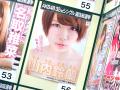 「AKB48選抜総選挙ミュージアム」、ベルサール秋葉原で開催中! 6月8日には開票イベントのパブリックビューイング