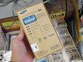 6.3インチ液晶搭載の巨大スマホSAMSUNG「GALAXY Mega 6.3」が登場!
