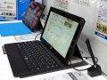Windows 8 Pro搭載のマイクロソフト純正タブレット! 国内向け「Surface Pro」が発売に