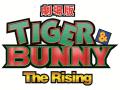 劇場版タイバニ「The Rising」、特典付き前売券第1弾を7月20日に発売! 特典はアポロンメディア社員必携の…
