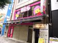 携帯電話「テルル」、秋葉原本店を6月13日にオープン! 2号店が移転リニューアル
