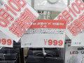 999円の木製ハウジング採用カナル型イヤホン「DN-30760」が上海問屋から!