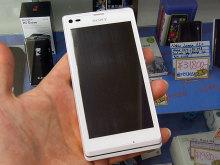 アーク形状を採用したスマートフォンSony Mobile「Xperia L」が登場!