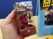 「アイアンマン」の手をモチーフにしたUSBメモリ「USB FLASH DRIVE IRON MAN 3」が登場!