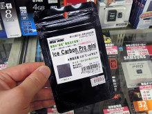 炭素繊維を採用したCPU/GPU向け熱伝導シート「Ice Carbon Pro mini」がワイドワークから!