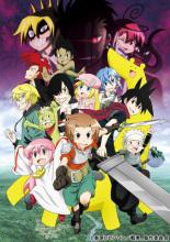 ヤマカン監督アニメ「戦勇。」、第2期シリーズ放送開始直前に緊急生放送特番を配信! 第1期の全話一挙配信も