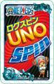 「ワンピース」仕様のUNO(ウノ)が7月12日に発売! 敵キャラが立ちはだかる独自ルールを追加、イラストは描き下ろし
