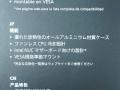 7千円台のファンレスNUCケースが登場! akasa「Newton」発売