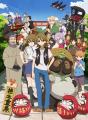 「有頂天家族」、京都南座初のアニメイベントを開催! 先行上映で原作者・森見登美彦:「京都の町が美しく、作品の中に引き込まれました」