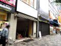 「イオシス アキバ中央通店」が6月28日に増床リニューアルオープン! 床面積は2倍に、買取センターも移設