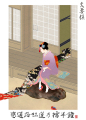 大友克洋、江戸=浮世絵のビジュアルで「様式美というものにチャレンジしたかった」  SHORT PEACE、4作品のポスターを公開