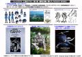 コードギアス 亡国のアキト、第2章「引き裂かれし翼竜」は9月14日に劇場上映開始! 第1章の設定資料集も発売に
