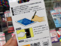 """1/3の筆圧で描ける、""""静電発生機構""""搭載の「iPad用アクティブスタイラスペン」がPrincetonから!"""