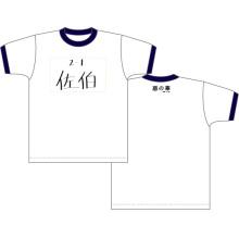まさかの商品化! 佐伯さんの体操服柄Tシャツなど、TVアニメ「惡の華」のグッズ各種が登場