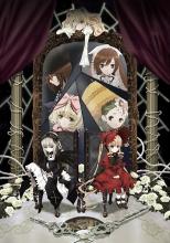 2013夏アニメ「ローゼンメイデン」、イラストコンテスト開催! 優秀作品は提供バックで使われる可能性も
