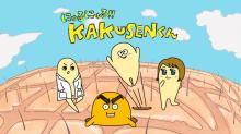 船橋の非公認ゆるキャラ・ふなっしー、アニメ化と声優デビューが決定! 7月スタートの「にゅるにゅる!!KAKUSENくん」で