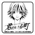 TVアニメ「君のいる町」、東武鉄道とのコラボが決定! 東武東上線の成増でスタンプラリーを実施