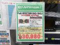 「GeForce GTX 760」搭載ビデオカードが一斉発売! 実売約3万円のミドルレンジモデル