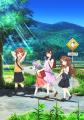 超ド田舎コメディ「のんのんびより」、TVアニメ版は今秋スタート! キービジュアルやメインキャストが発表に