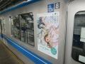 「劇場版あの花」、西武鉄道とのコラボが決定! 7月1日から西武6000系「あの花トレイン」を運行