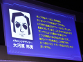 SKE48・松井玲奈、ガンダムとガンプラについて熱弁! 「ガンダムビルドファイターズ」発表会レポート