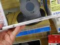 電子書籍にピッタリの7.9インチタブレット「Iconia A1-810」がAcerから!