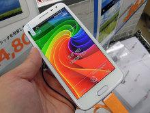 イオシスブランドの5インチスマートフォンの新モデル「IOXY S4つ HD」が登場!