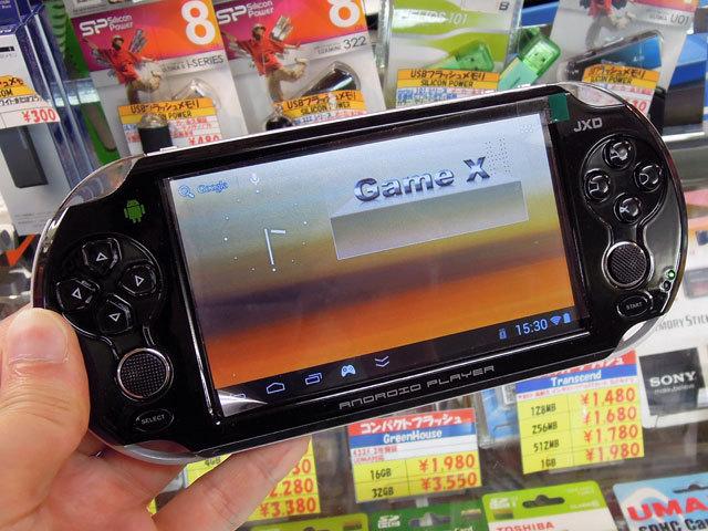 2013年6月24日から6月30日までに秋葉原で発見したスマートフォン/タブレット