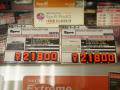 東プレから87キー英語配列のテンキーレスキーボード「Realforce87U」が発売に!