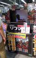 「デッドアイランド:リップタイド」、「メタルギア ソリッド レガシーコレクション」など今週発売の注目ゲーム!