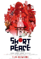 名作SFアニメ映画「AKIRA」、9年ぶりのTV地上波放送が決定! オムニバスアニメ映画「SHORT PEACE」の公開記念で