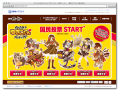 【週間ランキング】2013年7月第2週のアキバ総研ホビー系人気記事トップ5