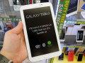 2013年7月8日から7月14日までに秋葉原で発見したスマートフォン/タブレット