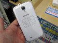 """""""ピュアAndroid""""搭載スマホSAMSUNG「GALAXY S4」が発売!"""