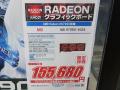 Radeon HD 7990搭載カードがMSIから登場! 「R7990-6GD5」発売
