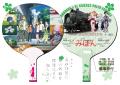 秩父鉄道、「劇場版あの花」公開記念乗車券を7月20日に発売! うちわ型の台紙が付属