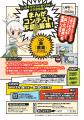 茨城県、WEBアニメ「あぐかる」とコラボ! 県運営のインターネットテレビ局で農業応援マンガを募集