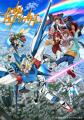【週間ランキング】2013年7月第3週のアキバ総研アニメ注目作品トップ10