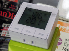 PC上で測定データが確認できる電力チェッカー「TAP-TST10」がサンワサプライから!