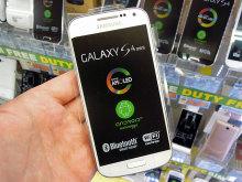 SAMSUNG製スマホ「GALAXY S4」の小型モデル「GALAXY S4 mini」が登場!